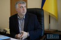 Экс-министр образования Квит возглавил Нацагентство по качеству высшего образования