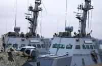 Захоплені Росією українські кораблі вивели з Керчі (оновлено)