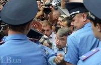 """В Одессе свободовцы пытались помешать проведению """"антигосударственного мероприятия"""""""