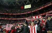 """Мадридський політик: """"Барса"""" і """"Атлетік"""", залиште чемпіонат Іспанії"""