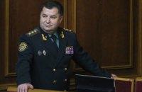 В Украине растет угроза терактов, - Полторак