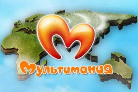 Нацсовет запретил детский телеканал Multimania TV