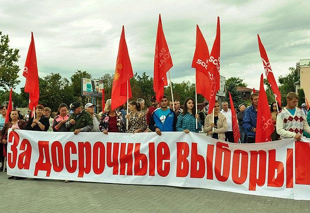 Акция протеста в городе Кагул, 24 сентября, Молдова