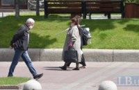 У четвер у Києві до +16 градусів, без істотних опадів