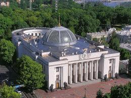 Новая Рада может собраться 12.12.12 в 12:00