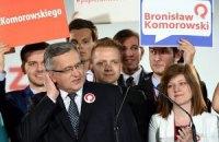 Коморовський є лідером напередодні другого туру президентських виборів