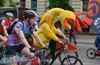 В Киеве прошел велопарад