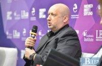 """Турчинов обвинил Запад в двойных стандартах из-за поддержки """"Северного потока-2"""""""