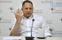 Єрмак: ідея Консультативної ради дозволила повернути 20 громадян України