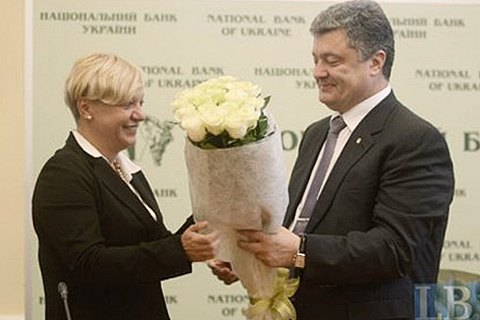 Совет НБУ утвердил основные принципы денежно-кредитной политики на последующий год