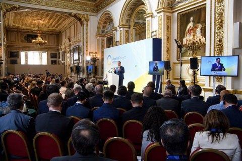 Гройсман призвал международных партнеров инвестировать в украинские реформы для их ускорения