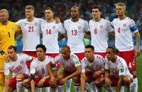 Збірна Данії в Лізі Націй буде грати аматорським складом