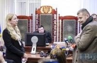 Мосійчук проти Супрун. Репортаж із судового засідання