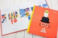 Украинская книга получила бронзовую медаль на конкурсе книжного дизайна