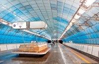 В Днепре возобновили работу метро
