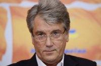 Ющенко избежал суда по газовому делу
