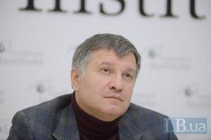 """""""Правий сектор"""" не хоче діалогу з владою, - Аваков"""