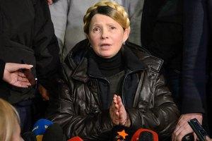 Тимошенко призвала к Кабмину из представителей гражданского общества