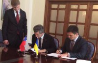 Чилі ввела безвізовий режим для України