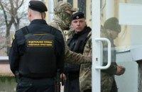 """Адвокат подтвердил перевод 21 украинского моряка в московское СИЗО """"Лефортово"""""""