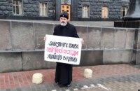 Архиепископ Крымской епархии ПЦУ Климент объявил голодовку