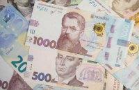Где брать деньги украинцам на карантине?