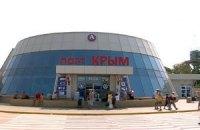 Кабмін виключив порти Криму зі списку відкритих для іноземних суден