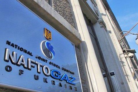 """""""Нафтогаз"""" отложил размещение еврооблигаций на неопределенный срок, - СМИ"""
