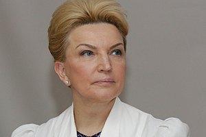 Богатирьова відвідала в лікарні потерпілих у ДТП поблизу Чернігова росіян