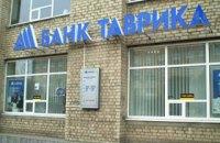 """Бывший глава банка """"Таврика"""" получил условный срок"""