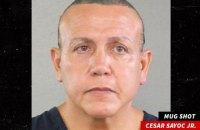 Американцу, задержанному за рассылку бомб, предъявлены обвинения по 30 пунктам