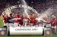 """Коронавірус не дозволив """"Ліверпулю"""" побити рекорд """"Манчестер Юнайтед"""" в Англійській Прем'єр-Лізі"""