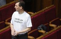 Оппозиция покинула Раду из-за Луценко