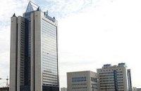 """""""Газпрому"""" загрожує доля газового аутсайдера, - Bloomberg"""
