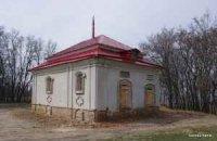 На Чернігівщині відновили будинок гетьмана Полуботка