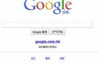 В Китае смартфоны обогнали по популярности компьютеры