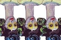 У Києві пройде персональна виставка художниці Маші Золотової