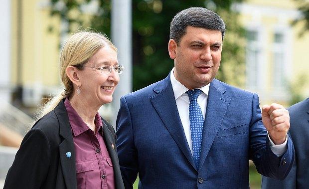 Володимир Гройсман та Уляна Супрун