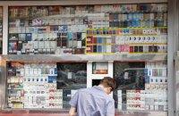 """""""Укртютюн"""" просит отменить поправку Дубинского о торговых наценках на табачные изделия"""
