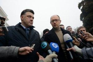 Тягнибок объяснил, почему в Киеве и Черновцах нет мэров