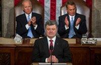 Порошенко очолив рейтинг найвпливовіших людей України
