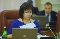 Україна зажадала від кредиторів списати 40% боргу