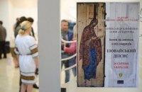 В Киеве открылась выставка икон на ящиках из-под патронов
