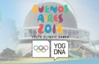 Украина завоевала очередные три медали на юношеской Олимпиаде