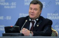 Янукович: тиск на бізнес скоротився на 5,5%