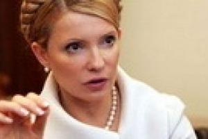 Тимошенко готова встретиться с вкладчиками Укрпромбанка и банка «Надра»