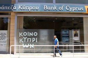 Альфа-Банк домовився про купівлю Банку Кіпру