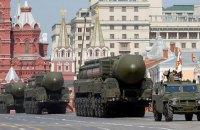 У Раді федерації РФ вирішили відновити умови застосування ядерної зброї