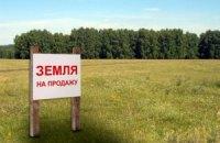 В Україні за січень-травень продали майже 1,2 тисячі ділянок