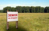 Рада не продлила мораторий на продажу земли
